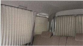 『アトレー』 純正 S321G S331G カーテン(プリーツB)遮光タイプ パーツ ダイハツ純正部品 atrai オプション アクセサリー 用品