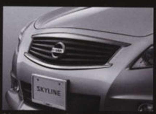 【スカイライン】純正 kv36 v36 nv36 ミッドナイトブラックグリル 5BMD1 パーツ 日産純正部品 SKYLINE オプション アクセサリー 用品