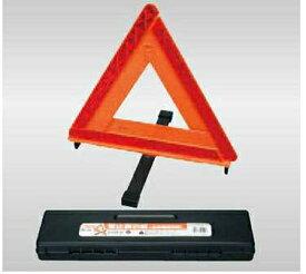 『CX-5』 純正 KFEP KF5P KF2P 停止表示板 パーツ マツダ純正部品 オプション アクセサリー 用品