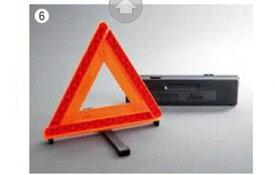 『アウトランダー』 純正 GG2W 三角停止表示板 パーツ 三菱純正部品 三角表示板 outlander オプション アクセサリー 用品