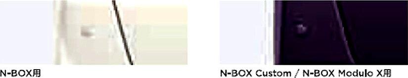 『NBOX』 純正 JF1 コーナーセンサー 本体のみ ※取付アタッチメントは別売 パーツ ホンダ純正部品 危険通知 接触防止 障害物 オプション アクセサリー 用品