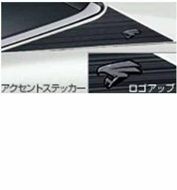 『ハリアー』 純正 AVU65W アクセントステッカー パーツ トヨタ純正部品 シール デカール ワンポイント harrier オプション アクセサリー 用品
