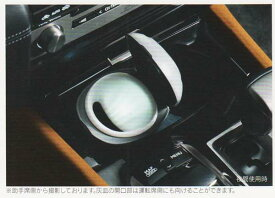 LS パーツ 灰皿(プレミアム) レクサス純正部品 UVF45 UVF46 USF40 USF45 USF41 USF46 オプション アクセサリー 用品 純正 灰皿