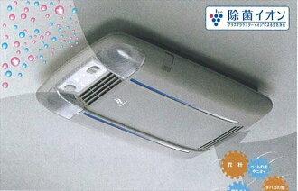 순정 ZRE142 NZE141제균이온 공기 청정기 돔 램프 첨부 오토 파트 토요타 순정부품 클린 axio 옵션 액세서리 용품