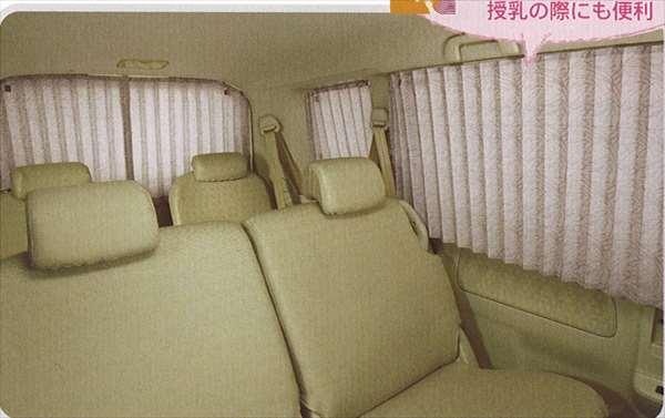 『シエンタ』 純正 NCP85 フルシートカバーフレシール(1 2列シート用) パーツ トヨタ純正部品 座席カバー 汚れ シート保護 sienta オプション アクセサリー 用品