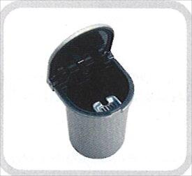 『シエンタ』 純正 NCP85 灰皿汎用タイプ パーツ トヨタ純正部品 sienta オプション アクセサリー 用品