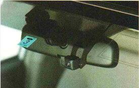 3 COUPE・CABRIOLET パーツ ドライブレコーダー イクリプス(富士通テン製)DREC3500用シガー電源コード ※本体は別売です BMW純正部品 KE25 KD20 KE25 KG35 DX35 オプション アクセサリー 用品 純正 メール便可能