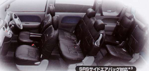 『シエンタ』 純正 NCP81 革調シートカバー1、2列シート用 パーツ トヨタ純正部品 座席カバー 汚れ シート保護 sienta オプション アクセサリー 用品
