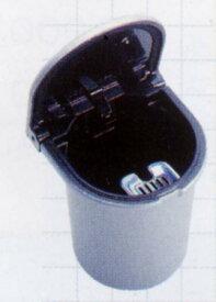 『シエンタ』 純正 NCP81 灰皿汎用タイプ パーツ トヨタ純正部品 sienta オプション アクセサリー 用品