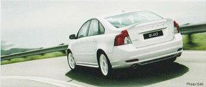 C30 S40 V50 パーツ ボディキット (S40用) プライマー(無塗装) ボルボ純正部品 MB4204S MB5244 オプション アクセサリー 用品 純正 送料無料