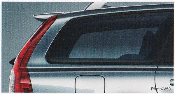C30 S40 V50 パーツ リア・ルーフスポイラー (V50用) 塗装済 ボルボ純正部品 MB4204S MB5244 オプション アクセサリー 用品 純正 エアロ 送料無料