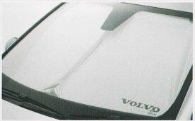C30 S40 V50 パーツ サンシェード フロントウインドー用 ボルボ純正部品 MB4204S MB5244 オプション アクセサリー 用品 純正