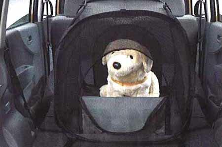 【ムーヴ】純正 L175S ドッグテント(S) パーツ ダイハツ純正部品 ペット 犬 ハウス move オプション アクセサリー 用品
