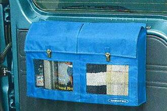 tek063纯正J131后门口袋(布)零件大发纯正零部件terios选项配饰用品