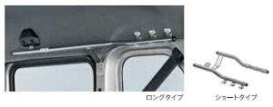 『N-VAN』 純正 JJ1 JJ2 ルーフインナーサイドパイプ(左右セット) ショートタイプ のみ パーツ ホンダ純正部品 オプション アクセサリー 用品