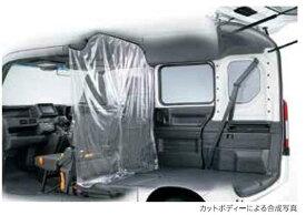 『N-VAN』 純正 JJ1 JJ2 セパレートカーテン パーツ ホンダ純正部品 オプション アクセサリー 用品