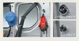 『N-VAN』 純正 JJ1 JJ2 ユーティリティフック(ブラック/2個セット)ノブDリングタイプ パーツ ホンダ純正部品 固定 オプション アクセサリー 用品