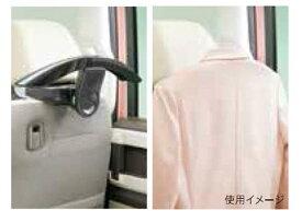 『N-VAN』 純正 JJ1 JJ2 ハンガー パーツ ホンダ純正部品 オプション アクセサリー 用品