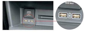 『N-VAN』 純正 JJ1 JJ2 USBチャージャー パーツ ホンダ純正部品 オプション アクセサリー 用品