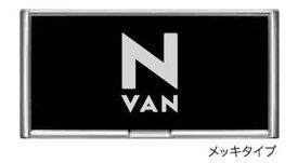 『N-VAN』 純正 JJ1 JJ2 ライセンスフレーム メッキタイプ パーツ ホンダ純正部品 ナンバーフレーム ナンバーリム ナンバー枠 オプション アクセサリー 用品