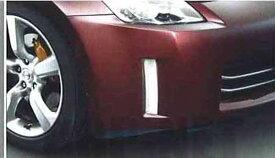 『フェアレディーZ』 純正 Z33 HZ33 ホワイトサイドフィニッシャー 8GMP0 パーツ 日産純正部品 FAIRLADYZ オプション アクセサリー 用品