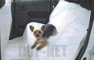 正牌的ME34S宠物清洁覆盖物零件铃木纯正零部件宠物覆盖物宠物座席Chevroletmw选项配饰用品