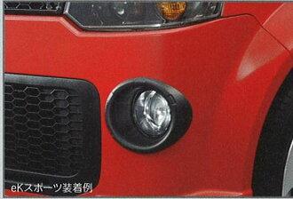正牌的H82W霧燈(清除透鏡)零件三菱純正零部件霧燈補助燈霧燈選項配飾用品