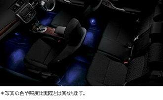 正牌的NZT260 ZRT260室內裝飾彩燈零件豐田純正零部件allion選項配飾用品