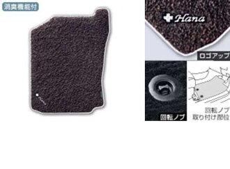 帕苏丰部分地板垫加 Hana 丰田纯正配件 KGC30 KGC35 NGC30 可选配件用品真正垫