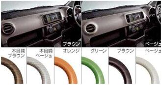正牌的KGC30禮服提高面板零件豐田純正零部件passo選項配飾用品