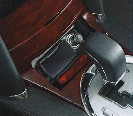 『マークX』 純正 GRX120 ノースモーカーズボックス パーツ トヨタ純正部品 禁煙 小銭入れ 小物入れ markx オプション アクセサリー 用品