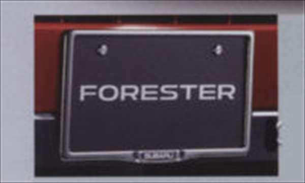 『フォレスター』 純正 SJ5 SJG ナンバープレートベース 1枚につき ※リヤ封印注意 パーツ スバル純正部品 ナンバーフレーム ナンバーリム ナンバープレートリム Forester オプション アクセサリー 用品