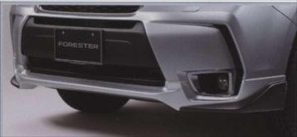 【フォレスター】純正 SJ5 SJG フロントバンパースカート パーツ スバル純正部品 Forester オプション アクセサリー 用品