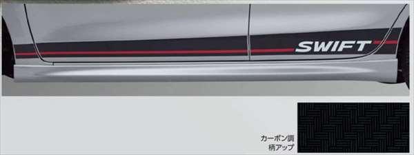 『スイフト』 純正 ZC53S ZD53S サイドデカール カーボン調 パーツ スズキ純正部品 ステッカー シール ワンポイント オプション アクセサリー 用品