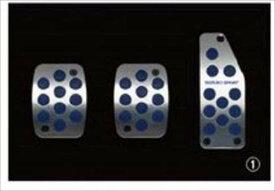 『スイフト』 純正 ZC53S ZD53S アルミペダルセット MT車用 パーツ スズキ純正部品 アクセルペダル ブレーキペダル スポーツペダル オプション アクセサリー 用品