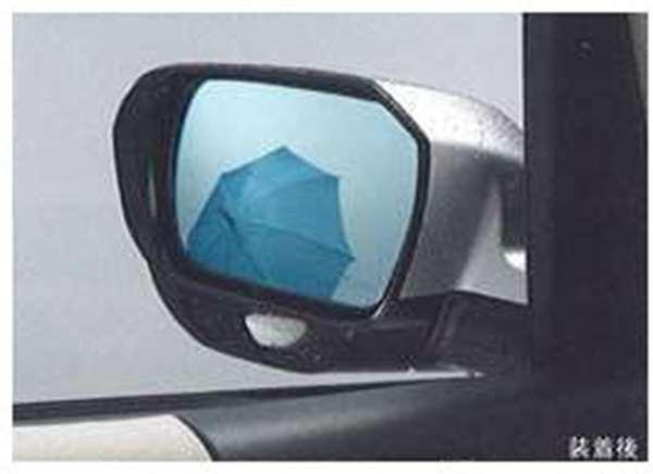 『エリシオン』 純正 RR1 RR2 RR3 RR4 アクアクリーンミラー(親水式ドアミラー)/ブルー/左右セット パーツ ホンダ純正部品 水滴 視界 ブルー elysion オプション アクセサリー 用品