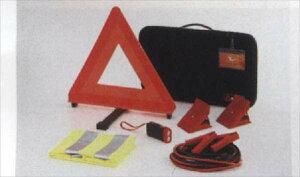 『ムーヴ』 純正 LA100S LA110S 保安ツールセット パーツ ダイハツ純正部品 三角停止表示板 ブースターケーブル ライト三角停止表示板 ブースターケーブル ライト move オプション アクセサリー