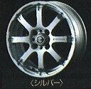 【ティーダ】純正 C11 JC11 NC11 アルミロードホイールMC-8(シルバー) パーツ 日産純正部品 TIIDA オプション アクセサリー 用品