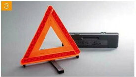 『デリカD:2』 純正 MB15S 三角停止表示板 パーツ 三菱純正部品 三角表示板 DELICA オプション アクセサリー 用品