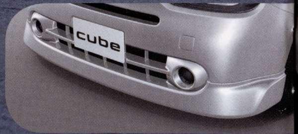 『キューブ』 純正 Z12 フロントプロテクター (除く#CAH・#QAB) パーツ 日産純正部品 フロントスポイラー エアロパーツ カスタム CUBE オプション アクセサリー 用品