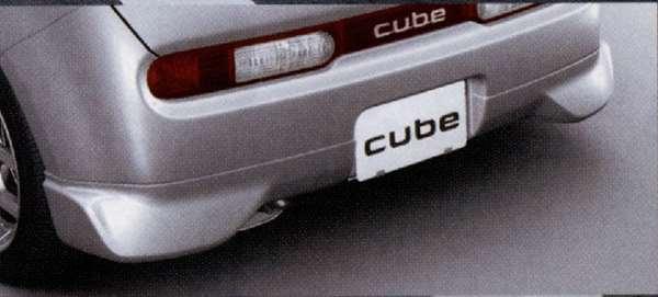 『キューブ』 純正 Z12 リヤアンダープロテクター(除く#CAH・#QAB) パーツ 日産純正部品 リヤスポイラー リアスポイラー エアロパーツ CUBE オプション アクセサリー 用品