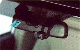 X3 パーツ ドライブレコーダー イクリプス(富士通テン製)DREC3000のタイプ3用ビデオ出力コードのみ ※本体は別売です BMW純正部品 WX20 WY20 WX35 オプション アクセサリー 用品 純正
