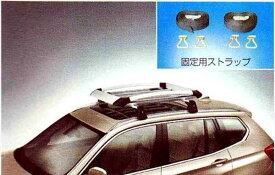 X3 パーツ ラゲージ・ラックの固定用ストラップ ※本体は別売です BMW純正部品 WX20 WY20 WX35 オプション アクセサリー 用品 純正