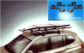 X3 パーツ サーフボード・ホルダー BMW純正部品 WX20 WY20 WX35 オプション アクセサリー 用品 純正
