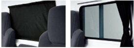 『エルフ』 純正 FR6AA FR6AAS〜 リヤカーテンキット パーツ いすゞ純正部品 目隠し 日除け オプション アクセサリー 用品