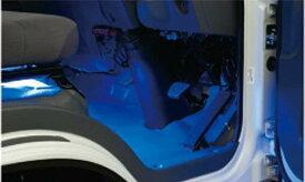 『エルフ』 純正 FR6AA FR6AAS〜 フットスペースイルミネーション パーツ いすゞ純正部品 オプション アクセサリー 用品