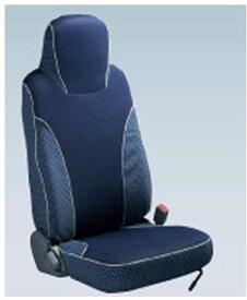 『エルフ』 純正 FR6AA FR6AAS〜 シートカバー 3座セパレート パーツ いすゞ純正部品 座席カバー 汚れ シート保護 オプション アクセサリー 用品