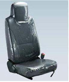 『エルフ』 純正 FR6AA FR6AAS〜 シートカバー (透明ビニール) ダブルキャブ用リヤ 標準キャブ パーツ いすゞ純正部品 座席カバー 汚れ シート保護 オプション アクセサリー 用品