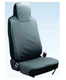 『エルフ』 純正 FR6AA FR6AAS〜 シートカバー (ビニールレザー)3連一体 パーツ いすゞ純正部品 座席カバー 汚れ シート保護 オプション アクセサリー 用品