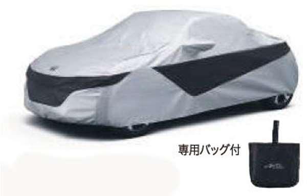 『S660』 純正 JW5 ボディカバー フルタイプ パーツ ホンダ純正部品 カーカバー ボディーカバー 車体カバー オプション アクセサリー 用品